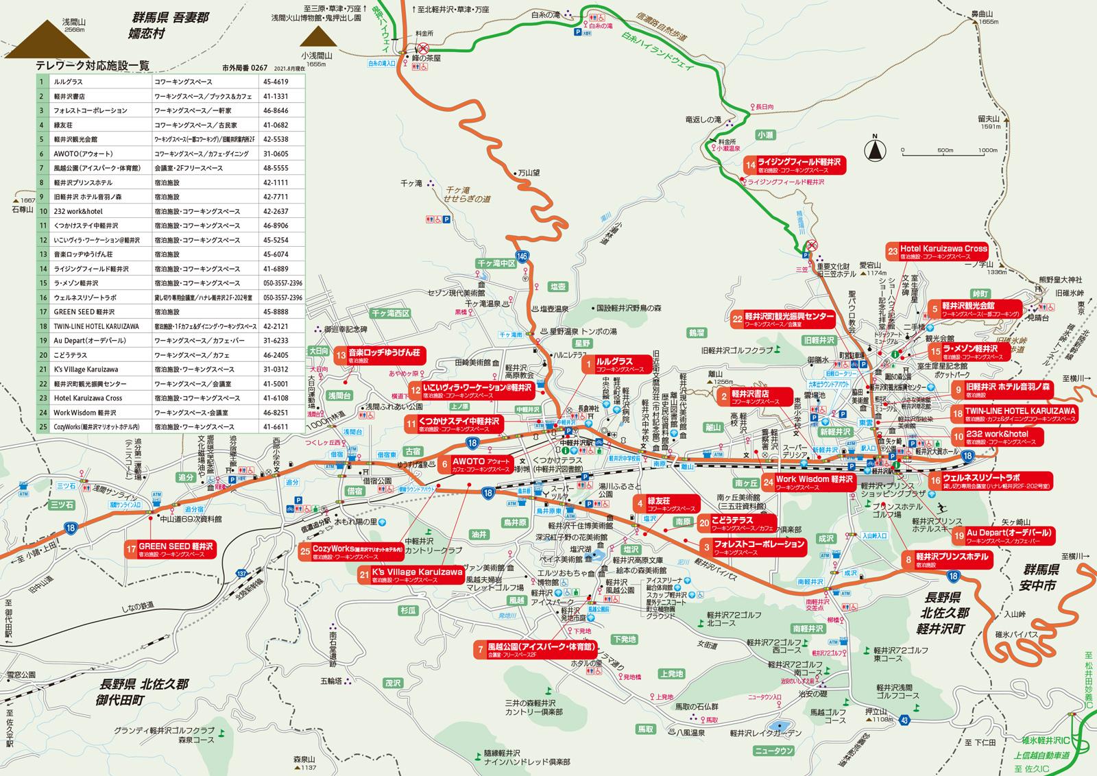 施設案内地図